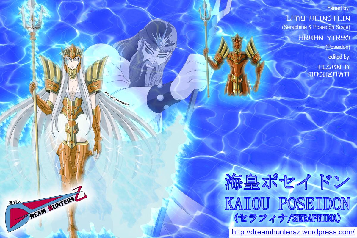 Kaiou Poseidon - Seraphina